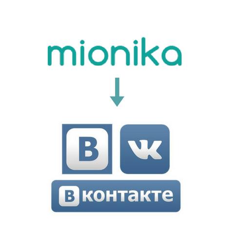 Подпишись на нашу группу ВКонтакте и получи скидку и статус VIP!