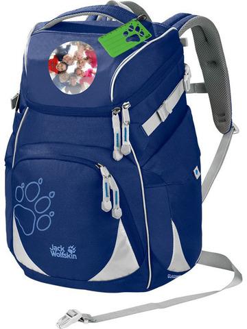 Обзор. Школьный рюкзак Jack Wolfskin Classmate.