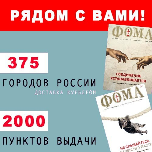 2000 пунктов выдачи по Москве и регионам, доставка курьером в 375 городов России!