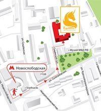 ВНИМАНИЕ! Единорог на Новослободской переехал!