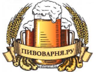 Дневники пивовара на нашем форуме