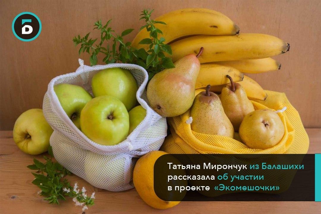 Интервью Мирончук Татьяны газете Большая Балашиха