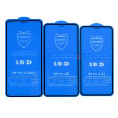 Защитные стекла для телефонов: как разобраться?