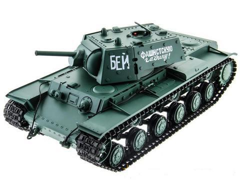 Поступление радиоуправляемых танков в масштабе 1:16