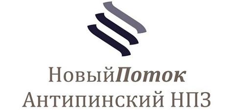 Антипинский НПЗ приступил к финальной стадии пусконаладочных работ на установке по производству автобензинов