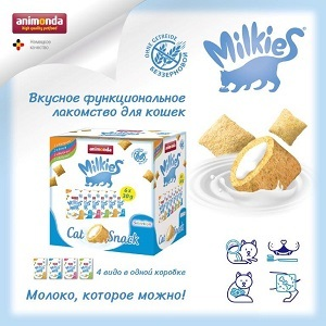 16% скидка на лакомства Animonda Milkies Selection