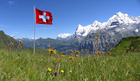 Власти швейцарского Цуга обещают, что криптокомпании получат доступ к услугам банков