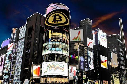 Южная Корея: 10% налога на криптовалюты не будет