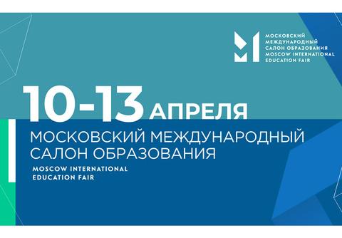Итоги ММСО – 2019. Новая стратегия развития!