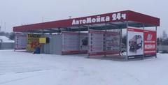 Модернизация автомоек самообслуживания для зимнего режима работы