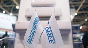 GREE начала выпуск бытового моющегося кондиционера G-Tech