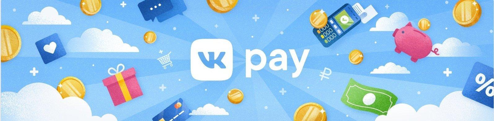 Друзья, теперь вы можете приобретать коды оплаты PSN и Xbox прямо в нашей группе VK!