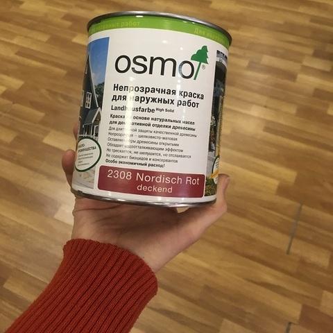 Краска для дверей из дерева ОСМО