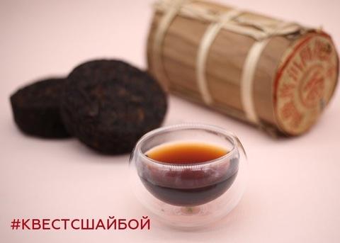 Стартует КВЕСТ С ШАЙБОЙ!