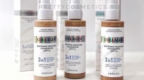 Новинка! Корейский тональный крем Enough Collagen Whitening Moisture Foundation SPF15