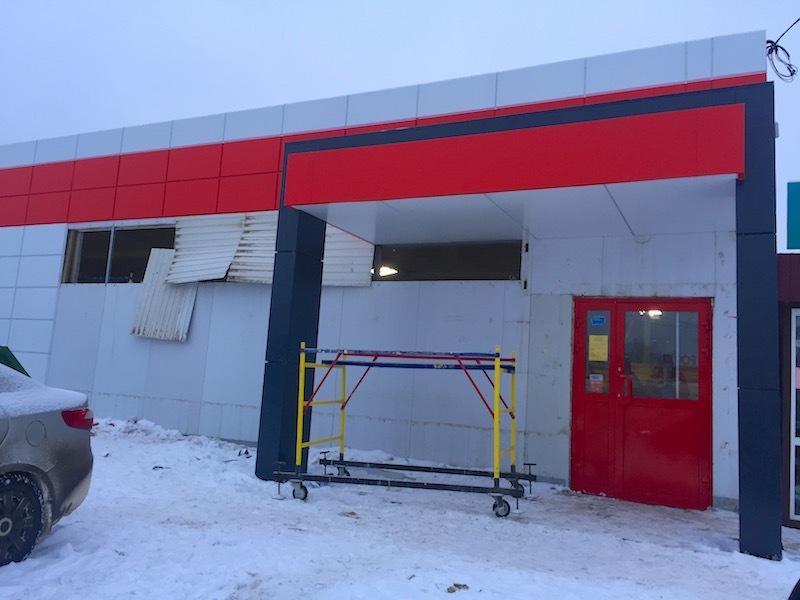 СтройМаркет группы Develius Estate стал поставщиком «Магнита» в Заокском