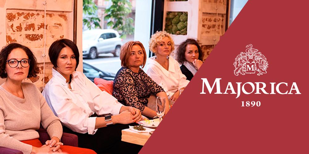 Мастер-класс Блондинка в Винограде