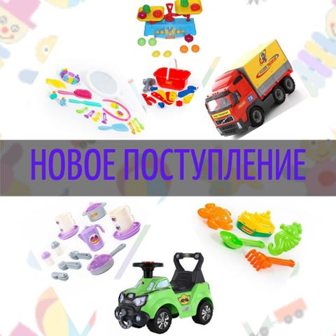 №9 Новое поступление Белорусской игрушки