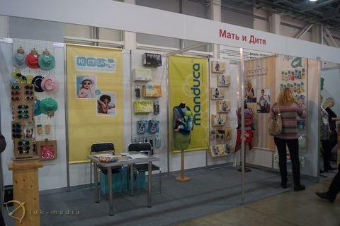 Изображение к статье <<Последний день работы выставки «KIDS RUSSIA»>>