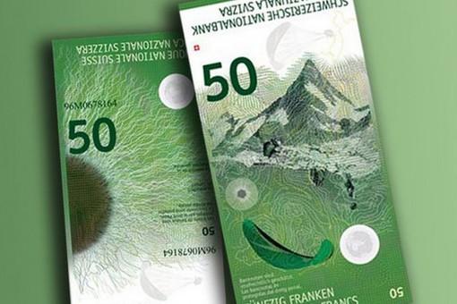 Нацбанк Швейцарии анонсировал выпуск новых франков