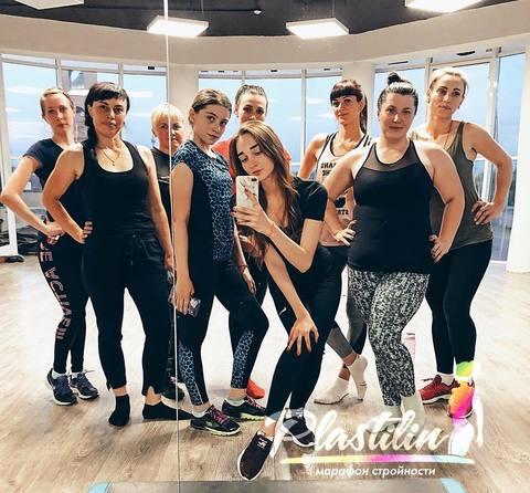 Фитнес клуб Energy-Fit совместно с интернет-магазином Fitness2u.ru проводит марафон похудения
