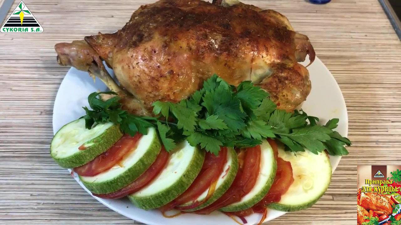 Курица с овощами ...