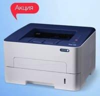 Специальные цены на принтеры и мфу Xerox