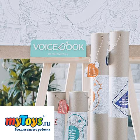 Книги издательства VoiceBook теперь можно приобрести на сайте mytoys.ru.