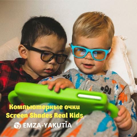 Компьютерные очки для детей Screen Shades