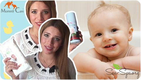 Первая косметика Вашего малыша! Полезная детская израильская косметика Mommy Care.