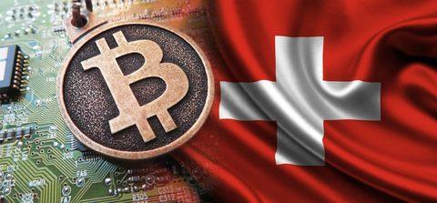 Швейцария поможет криптокомпаниям с банкингом