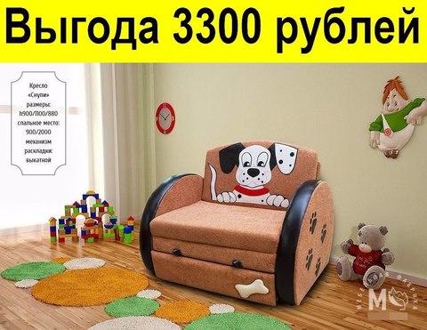 Распродажа диванов до 27 мая!