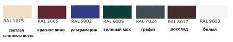 Новость! Двусторонний профнастил - новые цвета!