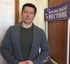 Интервью газете «Заокский вестник»