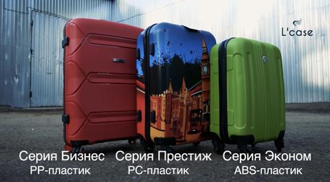 Краш-тест чемоданов L'case