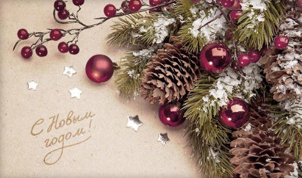Поздравляем с наступающим Новым 2020 Годом и Рождеством!