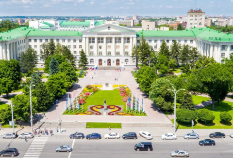 Ростовкий ВУЗ начнёт готовить магистров криптовалют и блокчейна