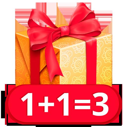 1+1=3 Больше дверей - больше подарков