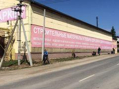 Сотрудники Строймаркета приняли участие в Общероссийском субботнике в Заокском районе