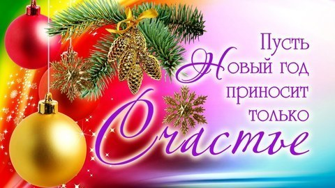 График работы на Новогодние праздники!