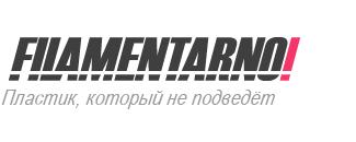 Новинки от Filamentarno!