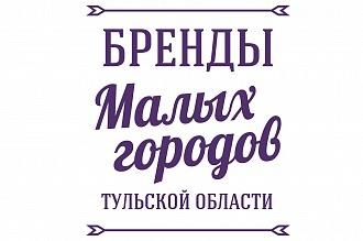 Develius Estate примет участие в конкурсе туристических логотипов Заокского района