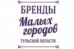 Группа Develius Estate примет участие в конкурсе туристических логотипов Заокского района