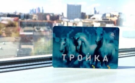 Сбербанк приступил к выпуску международных банковских карт с транспортным приложением «Тройка»