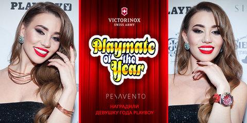 Victorinox наградил Девушку года Playboy