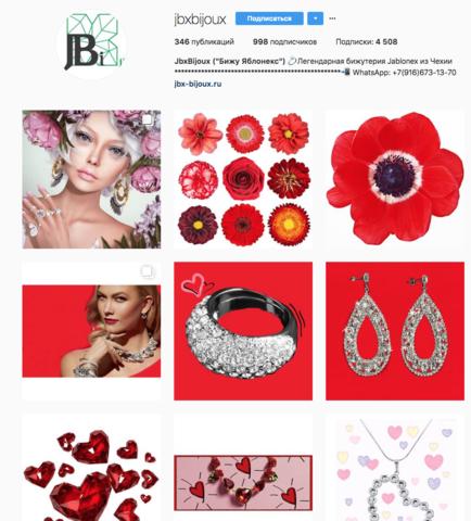 Instagram аккаунт JBX-Bijoux ждет Вас!
