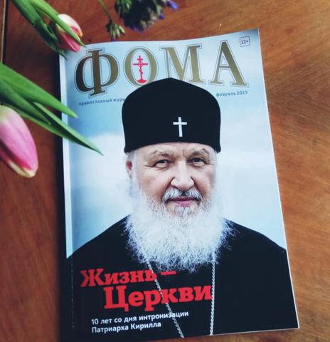 Новый номер журнала