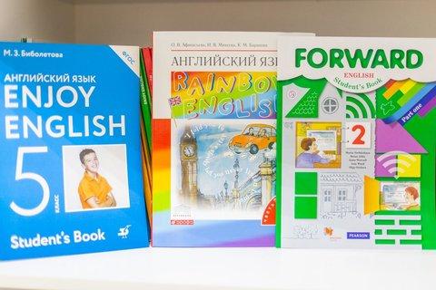 Скидки на учебники для классов!