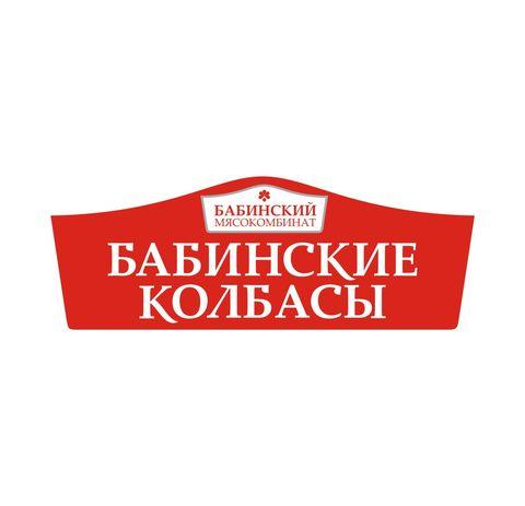 ФК Бабинские Колбасы