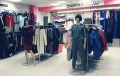 4f2cb2f7077 Новый магазин модной одежды открылся в Сургуте
